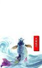 剪纸艺术0027,剪纸艺术,中国图片,鱼儿 剪纸 民间艺术