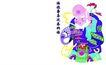 剪纸艺术0031,剪纸艺术,中国图片,仙人 老者 老头
