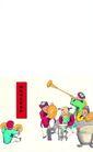剪纸艺术0033,剪纸艺术,中国图片,喇叭 孩子 乐队