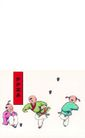 剪纸艺术0038,剪纸艺术,中国图片,