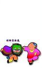 剪纸艺术0047,剪纸艺术,中国图片,儿童玩耍