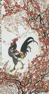 中国现代花鸟0164,中国现代花鸟,山水名画,公鸡