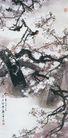 中国现代花鸟0175,中国现代花鸟,山水名画,浓情水墨画 桃花枝 小鸟