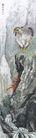 中国现代花鸟0176,中国现代花鸟,山水名画,淡墨悬崖 老鹰 厉爪