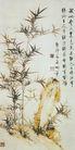 中国现代花鸟0194,中国现代花鸟,山水名画,竹子 竹节 竹叶