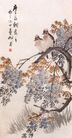 中国现代花鸟0196,中国现代花鸟,山水名画,墨宝 枝头 成双成对