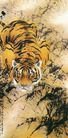 中国现代花鸟0199,中国现代花鸟,山水名画,老虎 王者 印章