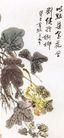 中国现代花鸟0203,中国现代花鸟,山水名画,花卉图 毛笔字 笔锋豪放