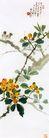 中国现代花鸟0208,中国现代花鸟,山水名画,皮把树 神韵 水彩画