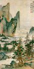 中国现代山水0117,中国现代山水,山水名画,崇山峻岭 山水画 小溪