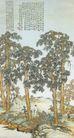 中国现代山水0120,中国现代山水,山水名画,童子 古人 湖边