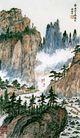 中国现代山水0146,中国现代山水,山水名画,