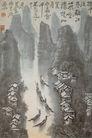 中国现代山水0161,中国现代山水,山水名画,