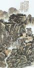 中国现代山水0163,中国现代山水,山水名画,