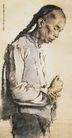 中国现代人物0214,中国现代人物,山水名画,中国人物画 近代人物画