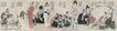 中国现代人物0225,中国现代人物,山水名画,中画名画