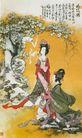 中国现代人物0238,中国现代人物,山水名画,水墨画 人物 树木