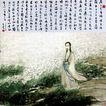 傅抱石作品集0073,傅抱石作品集,中国传世名画,屈原 江畔 赋诗
