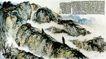 傅抱石作品集0108,傅抱石作品集,中国传世名画,山脉 起伏 山上的树