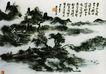 黄宾虹作品集0076,黄宾虹作品集,中国传世名画,山野 尘雾 萦绕