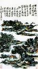 黄宾虹作品集0080,黄宾虹作品集,中国传世名画,流水 题跋 诗书