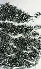 黄宾虹作品集0085,黄宾虹作品集,中国传世名画,