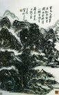黄宾虹作品集0093,黄宾虹作品集,中国传世名画,大山 树木 水墨画