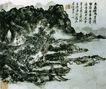 黄宾虹作品集0098,黄宾虹作品集,中国传世名画,字画 传世 水墨