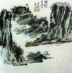 黄宾虹作品集0111,黄宾虹作品集,中国传世名画,蜈蚣山 高山涧水 船只