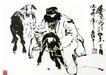 黄胃作品集0107,黄胃作品集,中国传世名画,绵羊 新疆人 抱着小羊