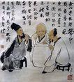 李可染作品集0058,李可染作品集,中国传世名画,