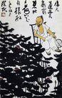 李可染作品集0064,李可染作品集,中国传世名画,古人 竹凳 乘凉