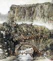 李可染作品集0075,李可染作品集,中国传世名画,乡村 石拱 小桥