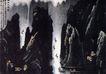 李可染作品集0083,李可染作品集,中国传世名画,画家 闻名 知名