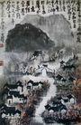 李可染作品集0086,李可染作品集,中国传世名画,相聚 道路 山脚