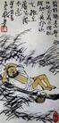 李可染作品集0094,李可染作品集,中国传世名画,渔翁 休息 草地