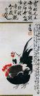 李苦禅作品集0069,李苦禅作品集,中国传世名画,啄食 公鸡 家禽