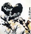 李苦禅作品集0071,李苦禅作品集,中国传世名画,黑色 鸬鹚 相对