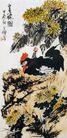李苦禅作品集0075,李苦禅作品集,中国传世名画,公鸡 偎缩 低头