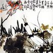 李苦禅作品集0078,李苦禅作品集,中国传世名画,白色 莲耦 泥潭