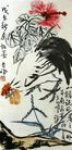 李苦禅作品集0079,李苦禅作品集,中国传世名画,低头 俯视 地面