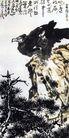 李苦禅作品集0080,李苦禅作品集,中国传世名画,岩石 边缘 伏身