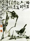 李苦禅作品集0084,李苦禅作品集,中国传世名画,文字 背景 鸟类