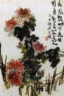 李苦禅作品集0085,李苦禅作品集,中国传世名画,花草 色调 作品