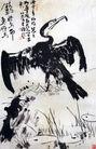 李苦禅作品集0097,李苦禅作品集,中国传世名画,鱼鹰 水流 捉鱼