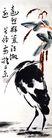 李苦禅作品集0101,李苦禅作品集,中国传世名画,白鹭鸟 在水里 一花枝