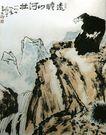 李苦禅作品集0104,李苦禅作品集,中国传世名画,一只老鹰 在石头上 流水