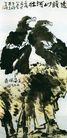 李苦禅作品集0105,李苦禅作品集,中国传世名画,两只鹰 在石头上 看前方
