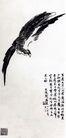 刘海粟作品集0059,刘海粟作品集,中国传世名画,