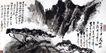 刘海粟作品集0062,刘海粟作品集,中国传世名画,山峰 树木 景色